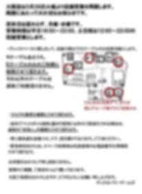 open2_edited.jpg