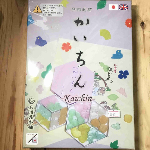 かいちん  – kaichin