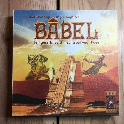 中古・和訳なし|バベル Babel