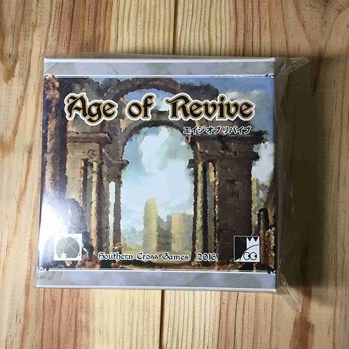 エイジオブリバイブ Age of Revive