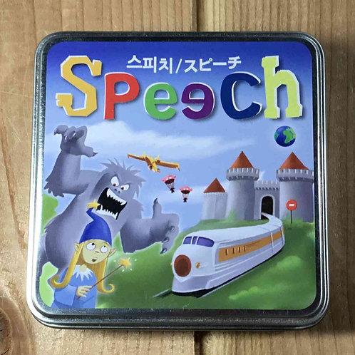 中古|スピーチ Speech