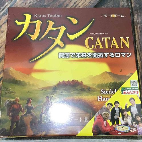 カタン スタンダード版 CATAN