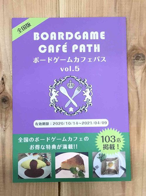 全国版 ボードゲームカフェパス Vol.5