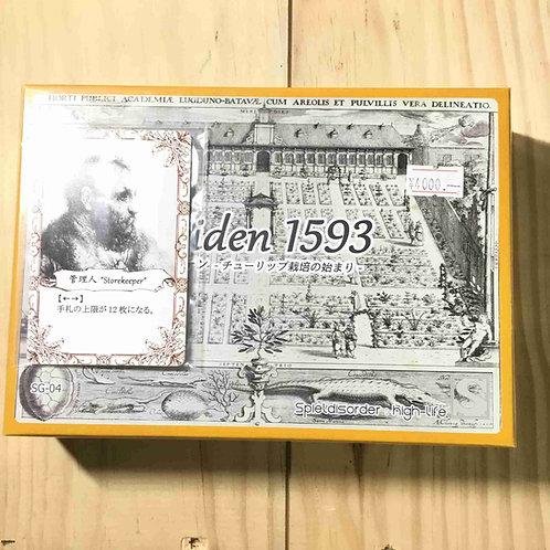 Leiden1593 -ライデン- チューリップ栽培の始まり プロモカード付属