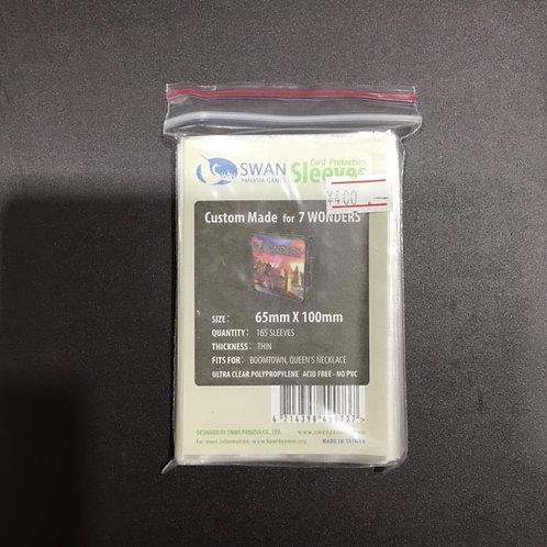 """世界の七不思議サイズスリーブ 165枚 65 ⅹ100 mm Swan Card Sleeves """"165"""""""