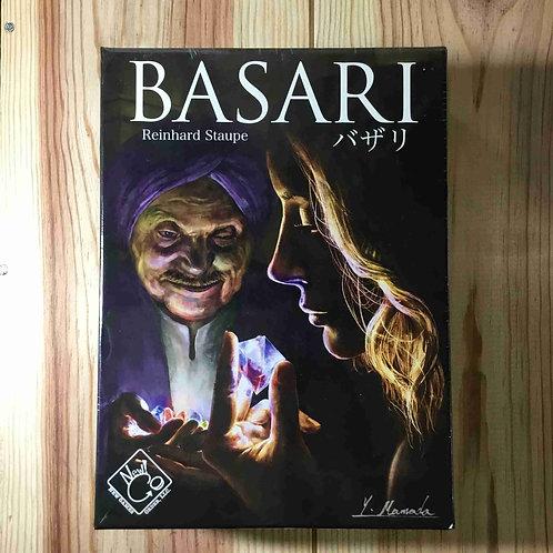 バザリ 日本語版 BASARI