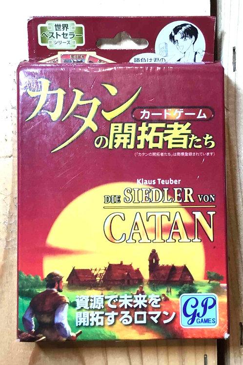 中古 カードゲーム カタンの開拓者たち