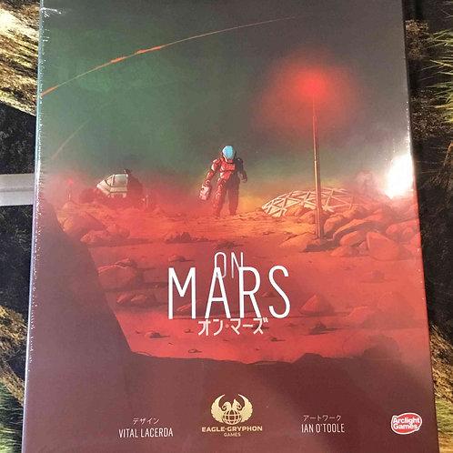 オン・マーズ ON MARS