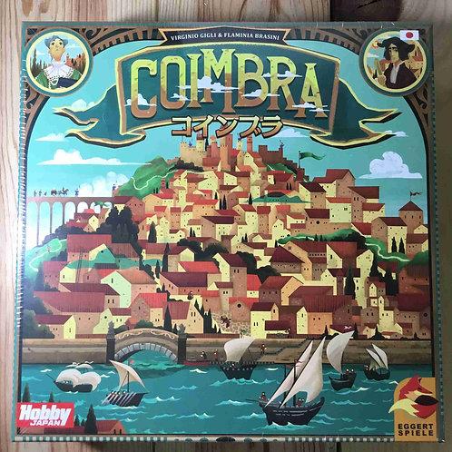 コインブラ 日本語版 COIMBRA