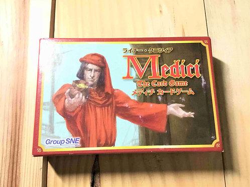 中古|メディチ カードゲーム 日本語版 Medici :The Card Game