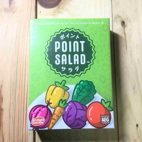 ポイントサラダ POINT SALAD