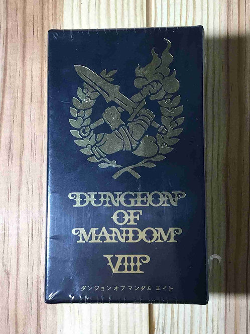 ダンジョンオブマンダムエイト     Dungeon of Mandom Ⅷ