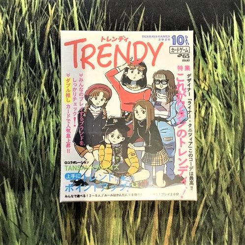 トレンディ Trendy