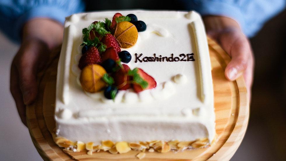バースデーケーキKoshindo2区 5号(4〜5名分)