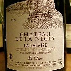 LA FALAISE - CHATEAU DE LA NEGLY