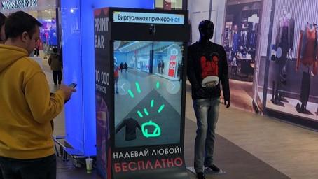 """Виртуальная примерочная в """"Капитолии"""""""