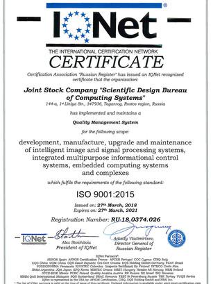 sertificat-IO-NET-2018.jpg