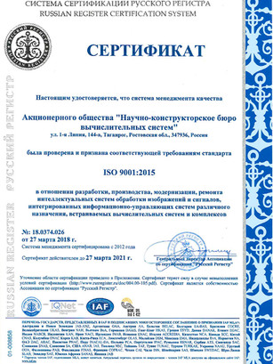 sertificat-2018.jpg