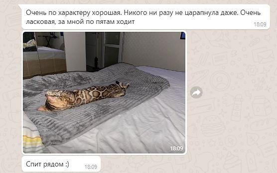 Саманта Антон 2.JPG