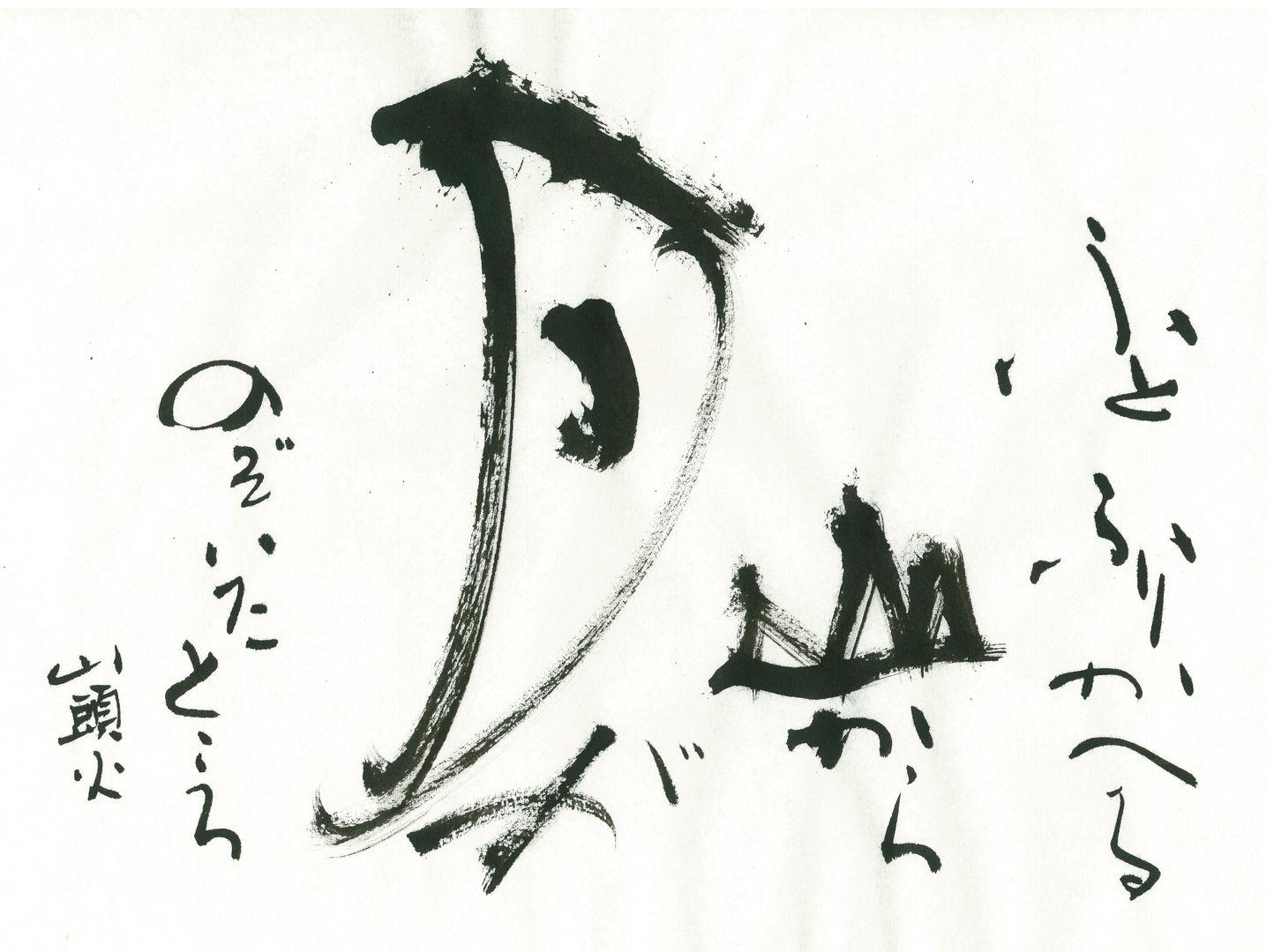 004_SANTOKA.jpg