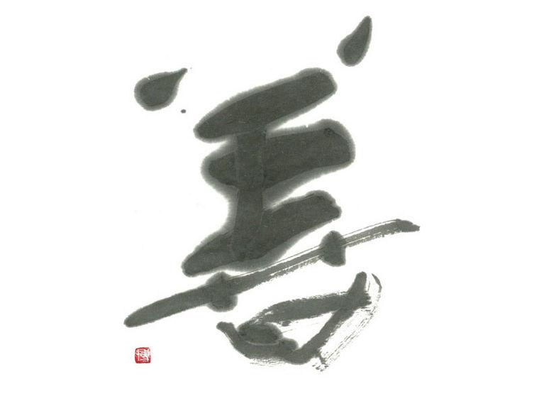 001_ZEN.jpg