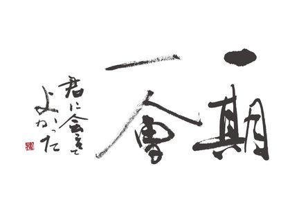 010_IXHIGO.jpg