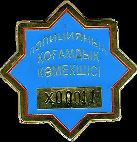 Производство, изготовление нагрудных жетоновиз металла на заказ