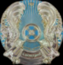 Гербы Республики Казахстан. Стандарт РК 989-2014