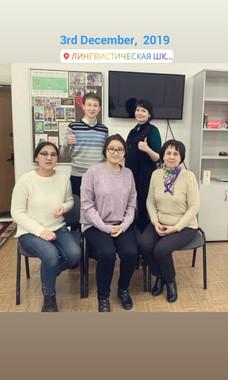 Студенты школы им. Татьяны Губайдуллиной