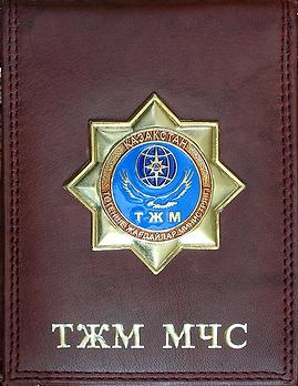 Производство, изготовление служебных портмоне с эмблемой компании из металлана заказ