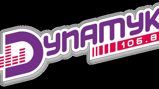 Mon EP en écoute sur Dynamyk Radio !Et aussi le podcast de l´interview pour la sortie de l´EP!!