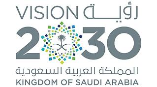 kingdom-of-saudi-arabia-vision-2030-logo