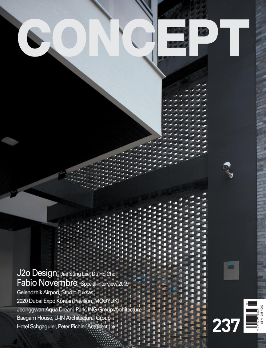 concept 237 (2019.01)