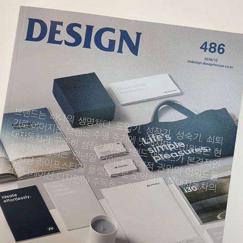 월간 design 486 (2018.12)