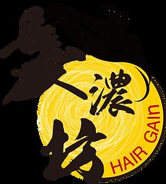 HAIR GAIn_LOGO.png