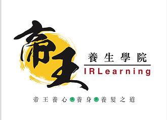 IRLearning-1.jpg