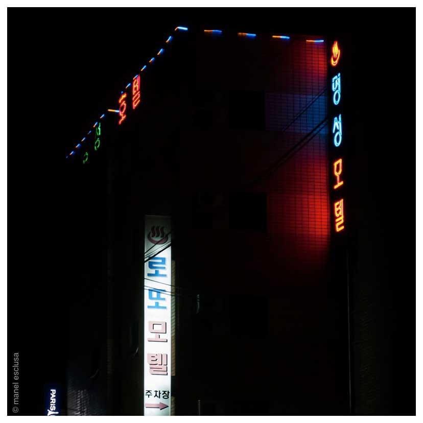 Seoul 6664-2010
