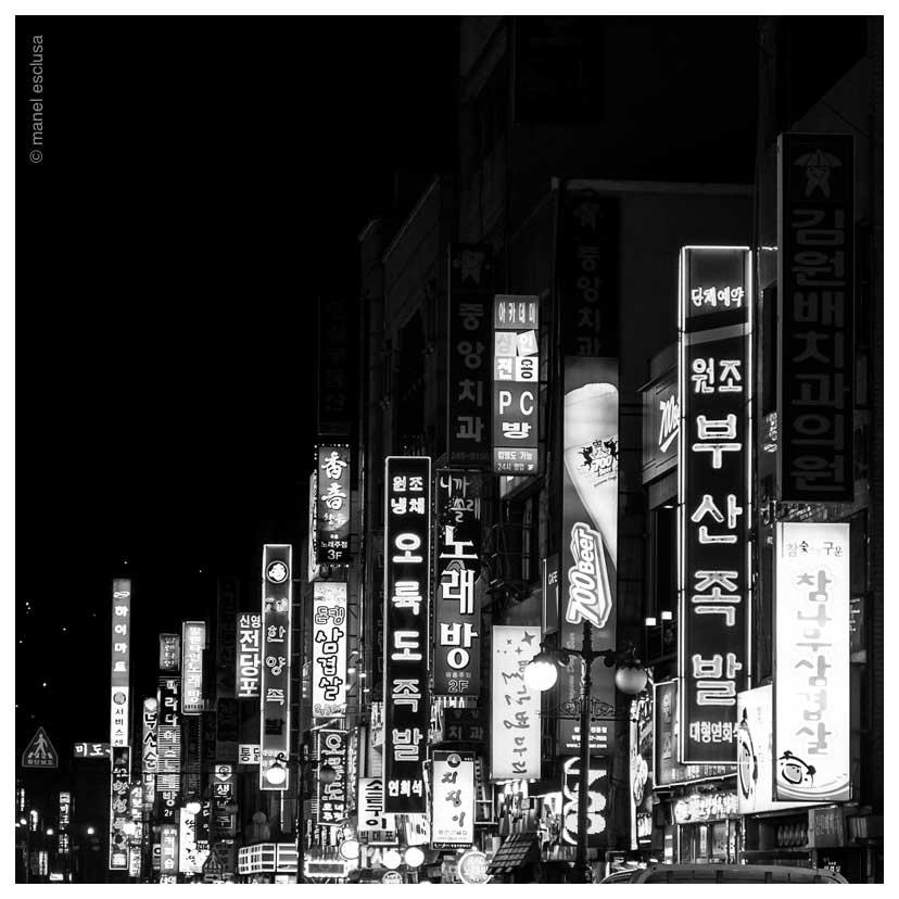 Busan 0294-2010