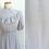 Thumbnail: Robe grise années 60, col montant et froufrou