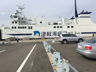 ルート陸送 北海道の巻!