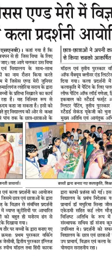 Media Coverage in Jesus & Mary Academy