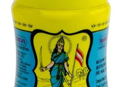 Vandevi Asafoetida (Hing/Kaayam) Powder 50 gm
