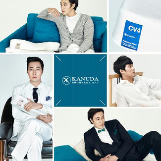 健康・美容大国韓国で累計売上げ50億円以上!機能性枕「KANUDA」7月19日ついに日本上陸