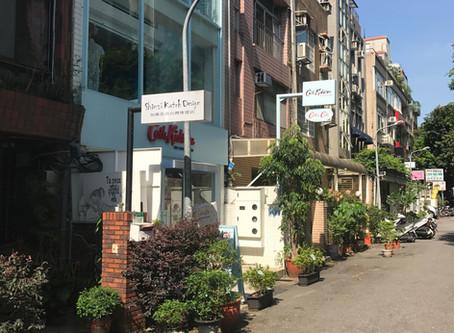 台北出張レポート(街歩き編)