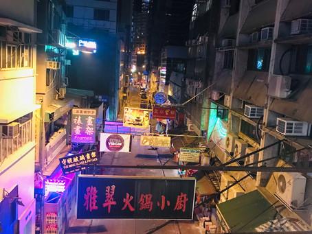 今年最初の出張は香港へ