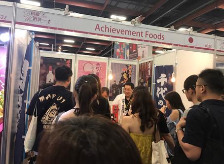 「台北國際精緻酒展2018」へ出展しました