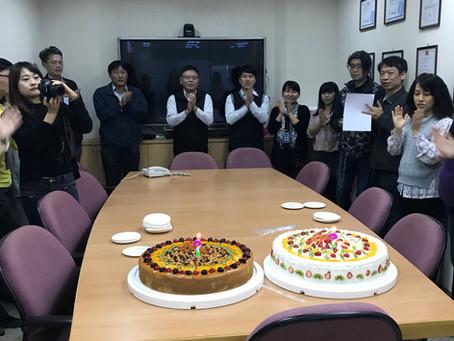 董事長の誕生日 台湾