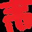 EEE-logo-Brush-1000x1000.png