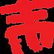 Elite Empire Entertainment brushed logo