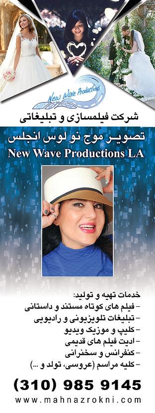 New Wave-Half.jpg